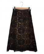 THE SHINZONE(ザ シンゾーン)の古着「レーススカート」|ブラウン