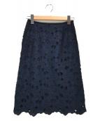 EPOCA(エポカ)の古着「トリミングフラワーケミカルレーススカート」|ネイビー