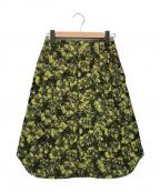 EPOCA(エポカ)の古着「ボタニカルジャガードスカート」|グリーン