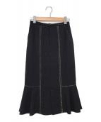 ()の古着「裾プリーツスカート」 ネイビー
