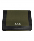 A.P.C.(アーペーセー)の古着「コンパクトウォレット」 グリーン