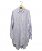 styling/ kei shirahata(スタイリング / ケイ シラハタ)の古着「サイドスリットシャツ」 サックス