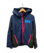 HELLY HANSEN(ヘリー ハンセン)の古着「アンデネスジャケット」|ネイビー