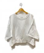 Maison Margiela(メゾンマルジェラ)の古着「ショート丈スウェット」|ホワイト