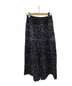 ()の古着「総刺繍サルエルパンツ」|ブラック