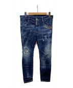 ()の古着「Skater Jean」|インディゴ