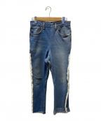 77circa(ナナナナサーカ)の古着「フリンジリメイクデニムパンツ」 ブルー