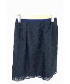 La TOTALITE(ラ トータリテ)の古着「刺繍スカート」|ネイビー