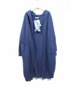 CAROLINA GLASER(カロリナ グレイサー)の古着「バックチュールニットロングカーディガン」|ネイビー