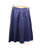 LAUTRE AMONT(ロートレアモン)の古着「ダブルクロスサテンスカート」|ネイビー