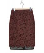 MSGM(エムエスジーエム)の古着「レースタイトスカート」