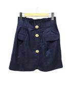 JACQUEMUS(ジャックムス)の古着「フロントボタンスカート」|ネイビー