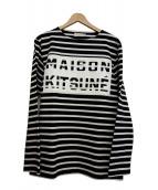 MAISON KITSUNE(メゾンキツネ)の古着「ロゴボーダーカットソー」