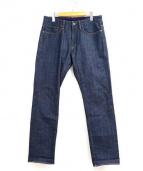 INCOTEX(インコテックス)の古着「デニムパンツ」|ネイビー