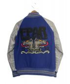 FPAR(フォーティーパーセンツ アゲインストライツ)の古着「スタジャン」|ネイビー