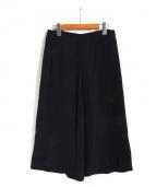LEMAIRE(ルメール)の古着「ロングスカート」|ネイビー