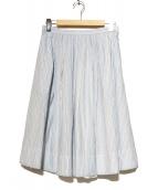 MARGARET HOWELL(マーガレットハウエル)の古着「ストライプスカート」|ライトブルー