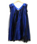 LANVIN en Bleu(ランバン オン ブルー)の古着「オーガンレイヤードワンピース」|ブラック