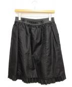 CHANEL(シャネル)の古着「ウエストロゴギャザースカート」