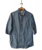 anachronorm(アナクロノーム)の古着「シャンブレーシャツ」|スカイブルー