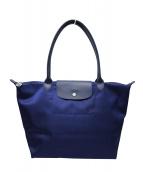 LONGCHAMP(ロンシャン)の古着「ロールトートバッグ」|ロイヤルブルー