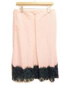 MM6(エムエムシックス)の古着「裾レーススカート」