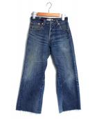 RE/DONE(リダン)の古着「ハイライズフレアデニムパンツ」|ブルー
