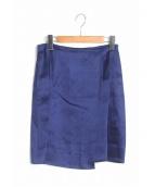 DIANE VON FURSTENBERG(ダイアンフォンファステンバーグ)の古着「スカート」