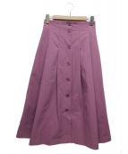 FRAY ID(フレイアイディー)の古着「ツイルボタンスカート」
