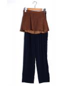 TOGA PULLA(トーガ プルラ)の古着「スカートドッキングパンツ」|ネイビー
