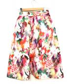 HAN AHN SOON(ハンアンスン)の古着「プリントボリュームスカート」