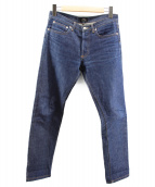 A.P.C.(アーペーセー)の古着「デニムパンツ」 インディゴ