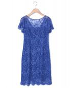 GRACE CLASS(グレースコンチネンタル)の古着「リバーレースワンピース」|ブルー