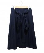 NEHERA(ネヘラ)の古着「Sidi A-line skirt」