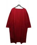 Yarmo(ヤーモ)の古着「Smock Dress with Belt」