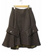 Ujoh(ウジョー)の古着「ヘムスカート」|カーキ