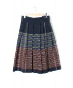 DRIES VAN NOTEN(ドリスヴァンノッテン)の古着「ツイードタックフレアスカート」|ネイビー
