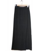 GALERIE VIE(ギャラリーヴィ)の古着「ソフトコットンロングスカート」|グレー