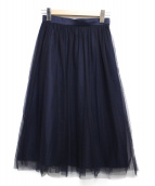 ANAYI(アナイ)の古着「ダイヤチュールフレアスカート スカート」|ネイビー