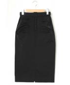 N°21(ヌメロ ヴェントゥーノ)の古着「フロントボタンギャザースカート」|ネイビー