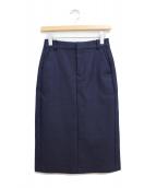 BALENCIAGA(バレンシアガ)の古着「ロングタイトスカート」|ネイビー