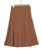 Chloe(クロエ)の古着「スカート」|ブラウン