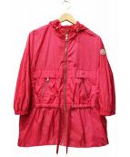 MONCLER(モンクレール)の古着「ナイロンジャケット」|フーシャピンク