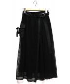 UNITED TOKYO(ユナイテッドトーキョー)の古着「レイヤードメッシュスカート」|ブラック