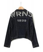 TAN(タン)の古着「ニットジャケット」|ネイビー