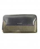 MARNI(マルニ)の古着「バイカラーラウンドレザー財布」