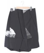 132 5. ISSEY MIYAKE(132 5. イッセイ ミヤケ)の古着「スカート」|ブラック