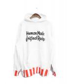 HUMAN MADE × KFC(ヒューマンメイド × ケンタッキーフライドチキン)の古着「リブストライプパーカー」 ホワイト