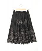 ANAYI(アナイ)の古着「チュールハイショクシシュウレーススカート」|ブラック