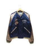 東洋エンタープライズ(トウヨウエンタープライズ)の古着「スカジャン」|ネイビー×ブルー